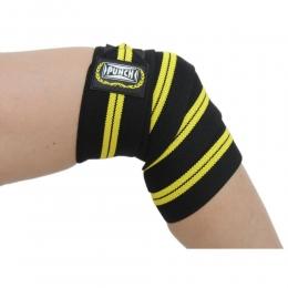 Faixa elástica joelho - Punch