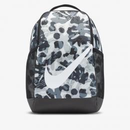 Mochila Nike BRASLA - 18L
