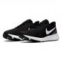 Tênis Nike Revolution 5 Preto Feminino