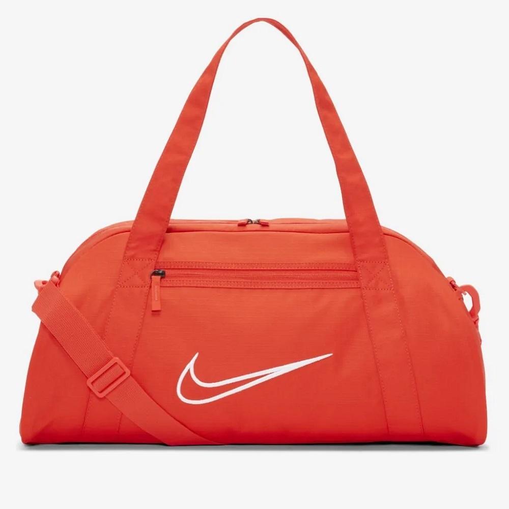Bolsa Nike Gym Club 2.0 -  Laranja