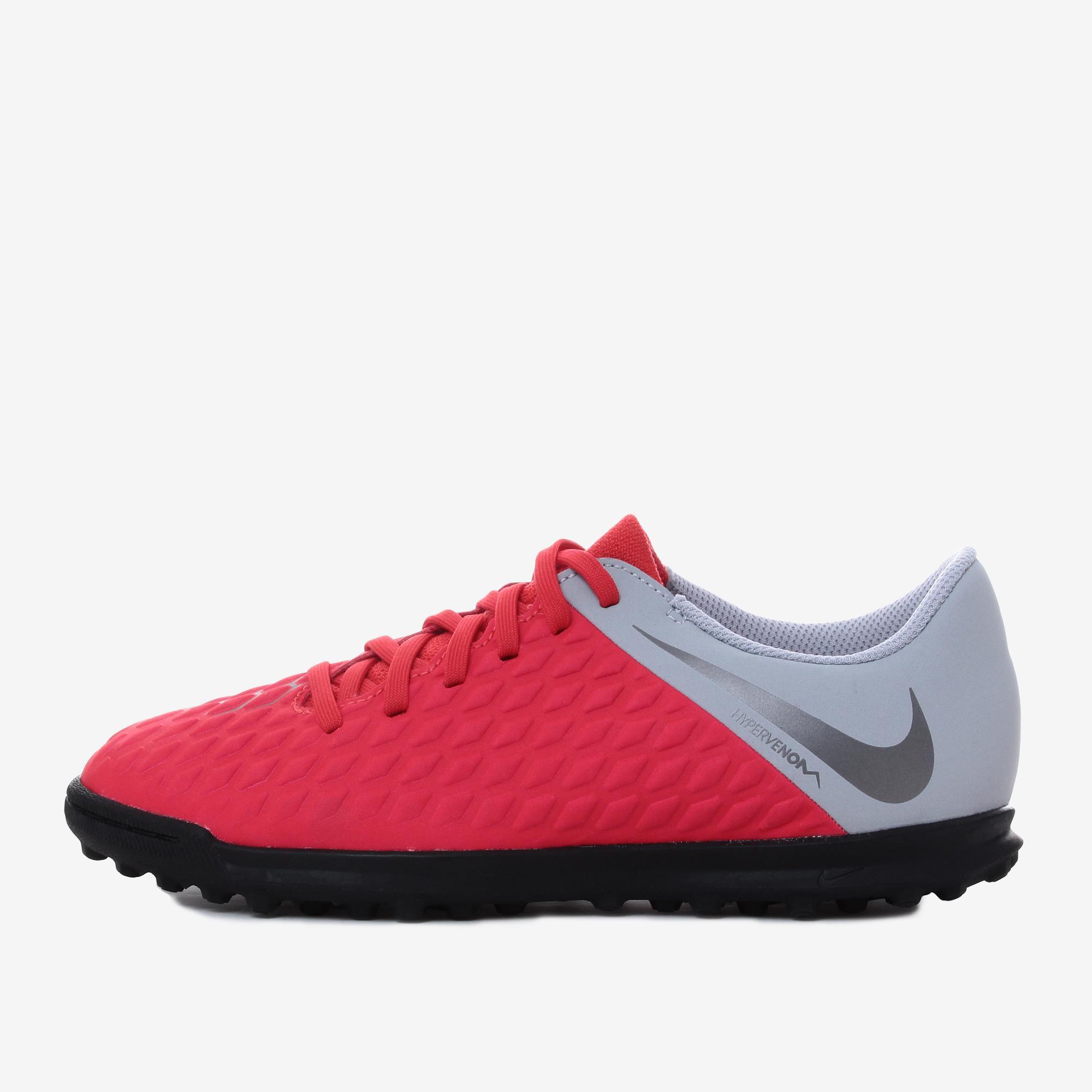 Chuteira Society Infantil Nike Hypervenom X III Club