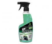 PROTELIM AIR GREEN  650ML