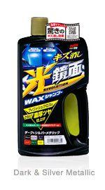NEW SCRTACH CLEAR SHAMPOO MIRROR FINISH DARK - 700 ML