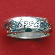 Aliança Senhor dos Anéis - 15565