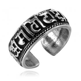 Anel de Mantra Tibetano (anel aberto ajustável) - 4525