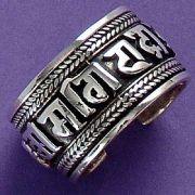 Anel Tibetano - 15557