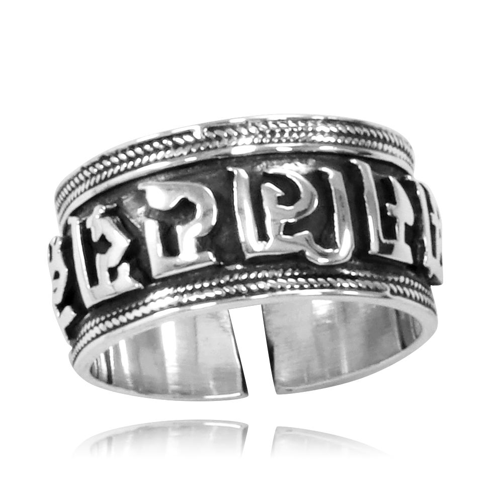 Anel de Mantra Tibetano (anel aberto) - 4523