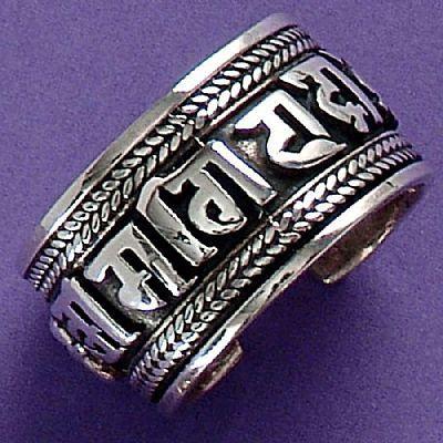 Anel Tibetano - 15557  - Magia das Joias