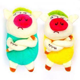 Brinquedo de Pelúcia Buddy Birrento