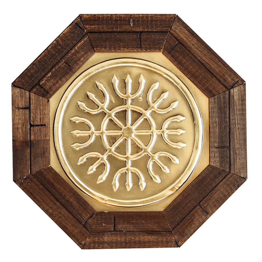 Quadro  Decorativo Símbolo Devadatta Símbolo Astral - 18cm