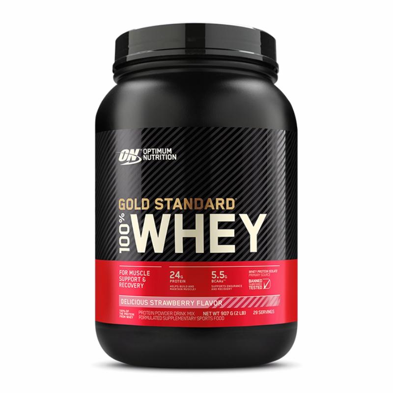 Whey Gold Standart (907)g) Optimum Nutrition