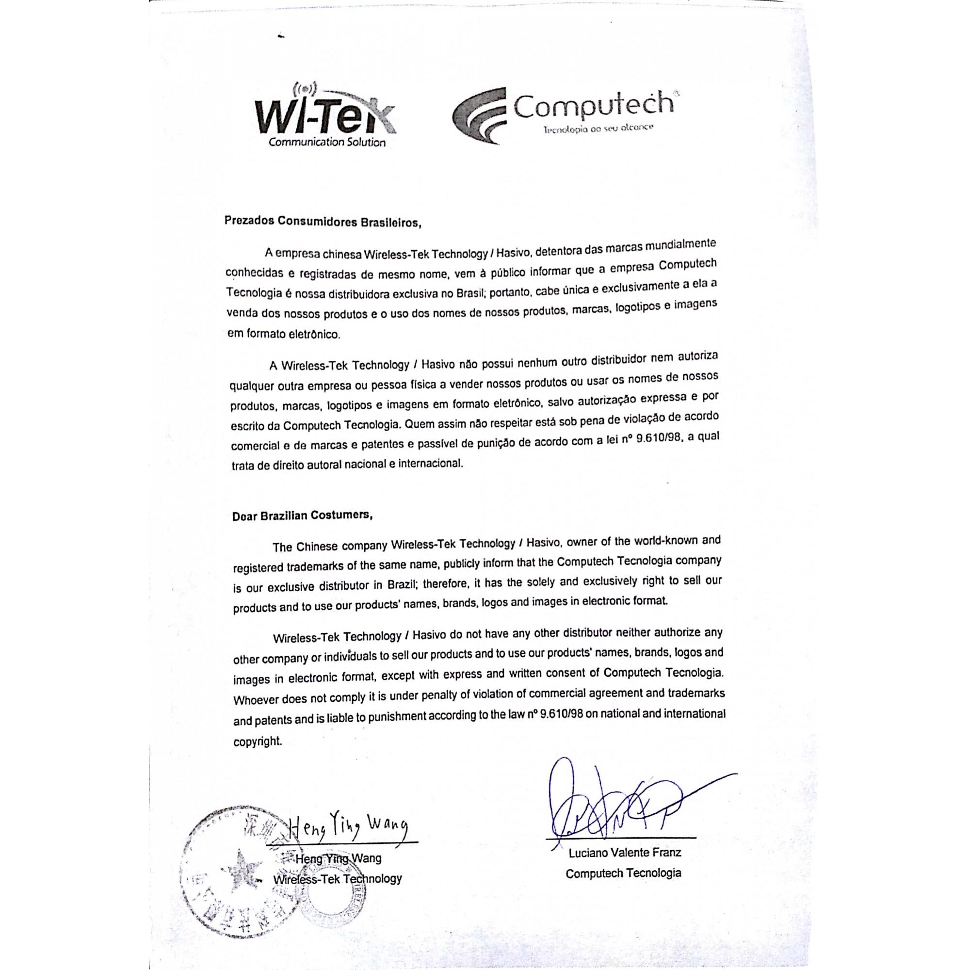 Roteador Wireless PoE OUT WI-R1 - novo modelo sem fonte!  - ComputechLoja