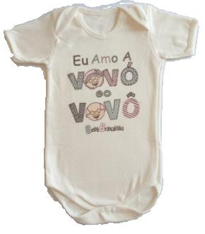 AMO A FAMILIA GIRL