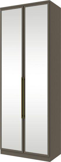 Guarda Roupa Modulado 2 Portas e 3 Gavetas com Espelho Diamante Henn