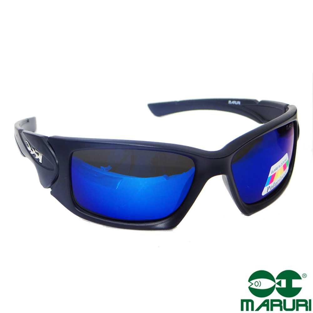 d2fc5baf2 Óculos Polarizado Maruri Dz6556 Espelhado - Ditarde Pesca