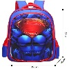 SuperMan G