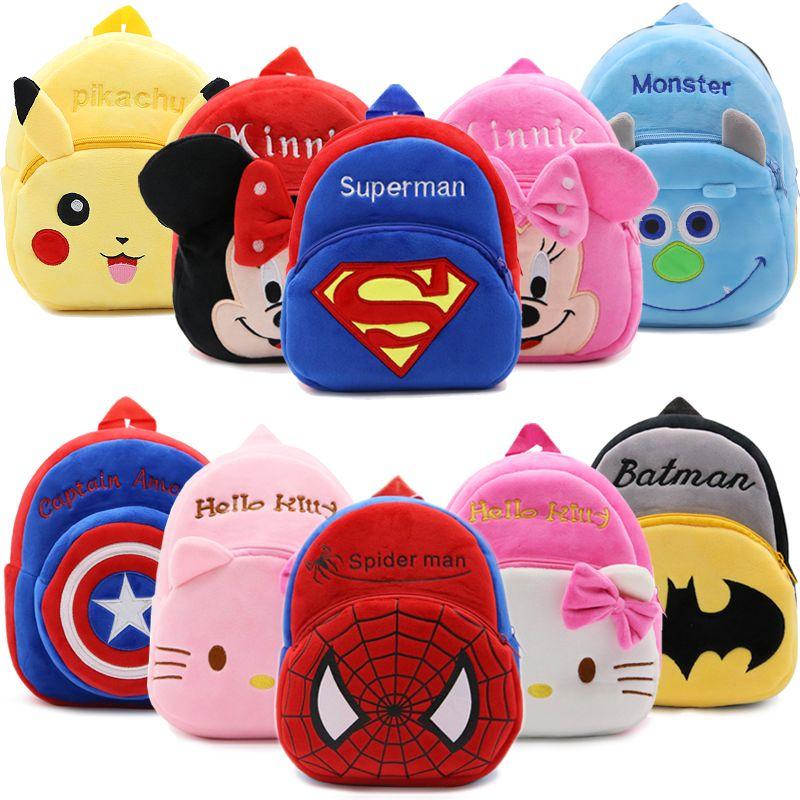 Mochila Infantil Pelúcia Personagens - Mickey, Minnie, Batman, Superman, Spider Man, Captain America, Minions, Hello Kitty e muitos outros