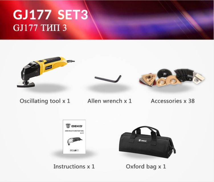 Multi Ferramenta Oscilante 220v + Acessórios - Frete Grátis