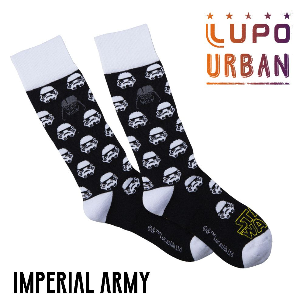 Meia Lupo Urban Imperial Army Star Wars