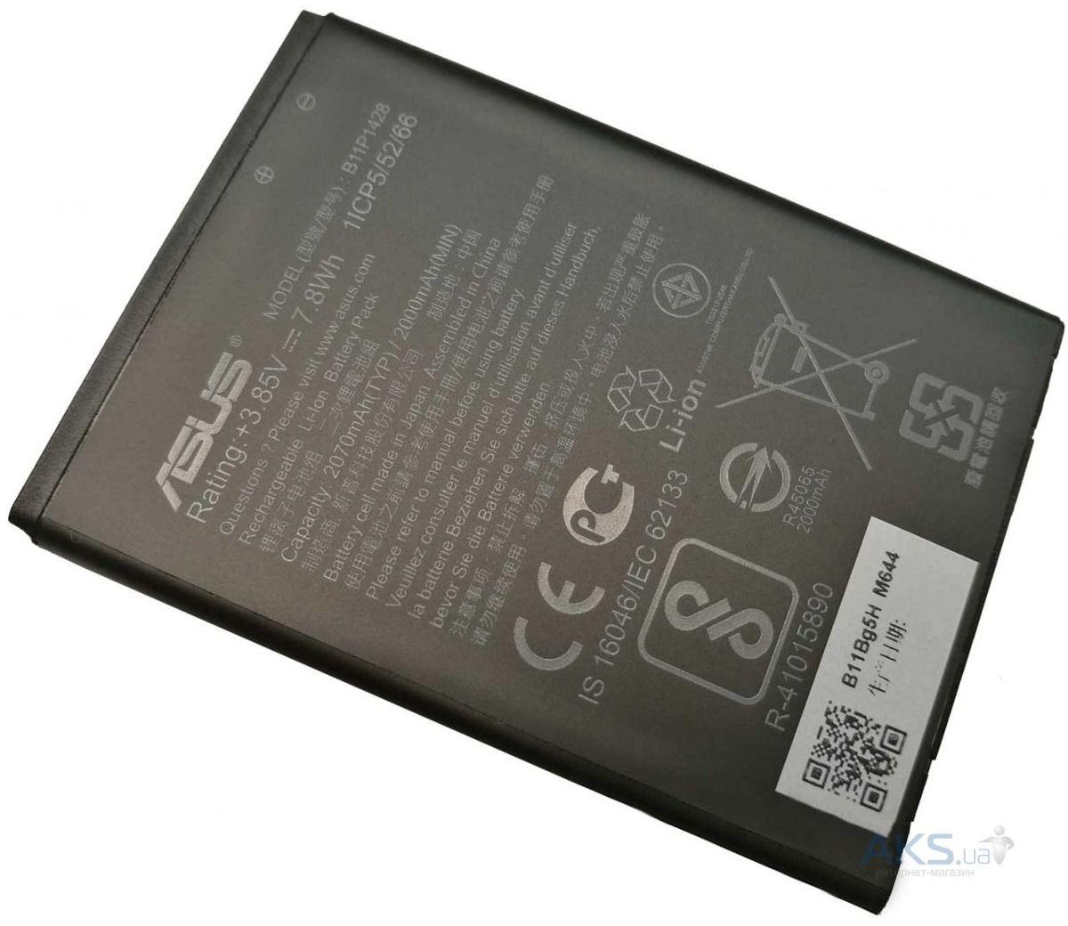 Bateria Asus Zenfone Go Zb452kg B11p1428