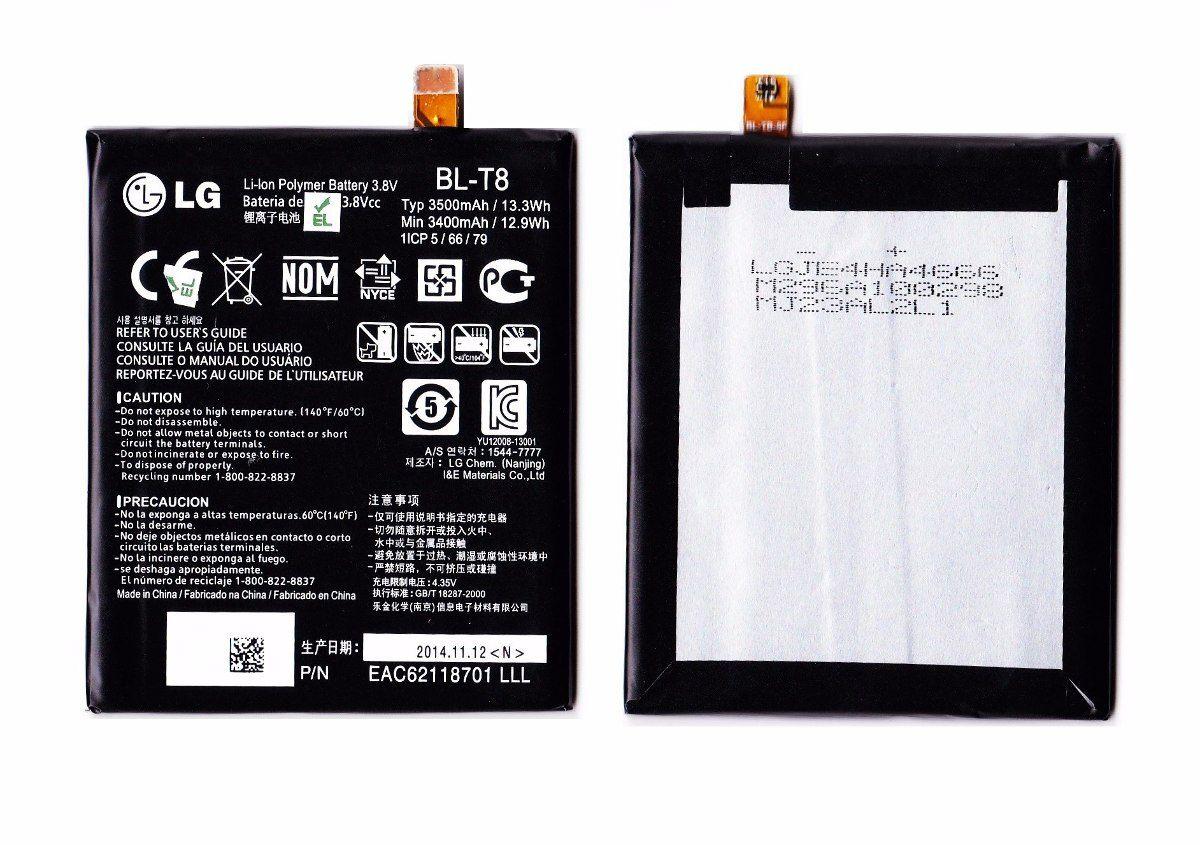 BATERIA BL-T8 BLT8 LG G FLEX D956 D955 D959 D950