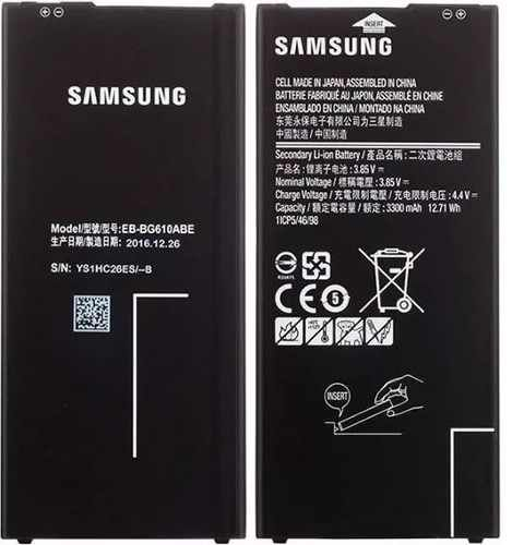 Bateria Celular Samsung G610 J7 Prime Sm-g6100 Eb-bg610abe