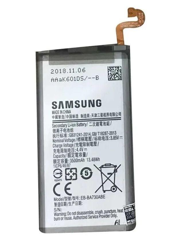 Bateria Samsung A8 Plus /  Eb-ba730abe A8+ Plus 2018 A730