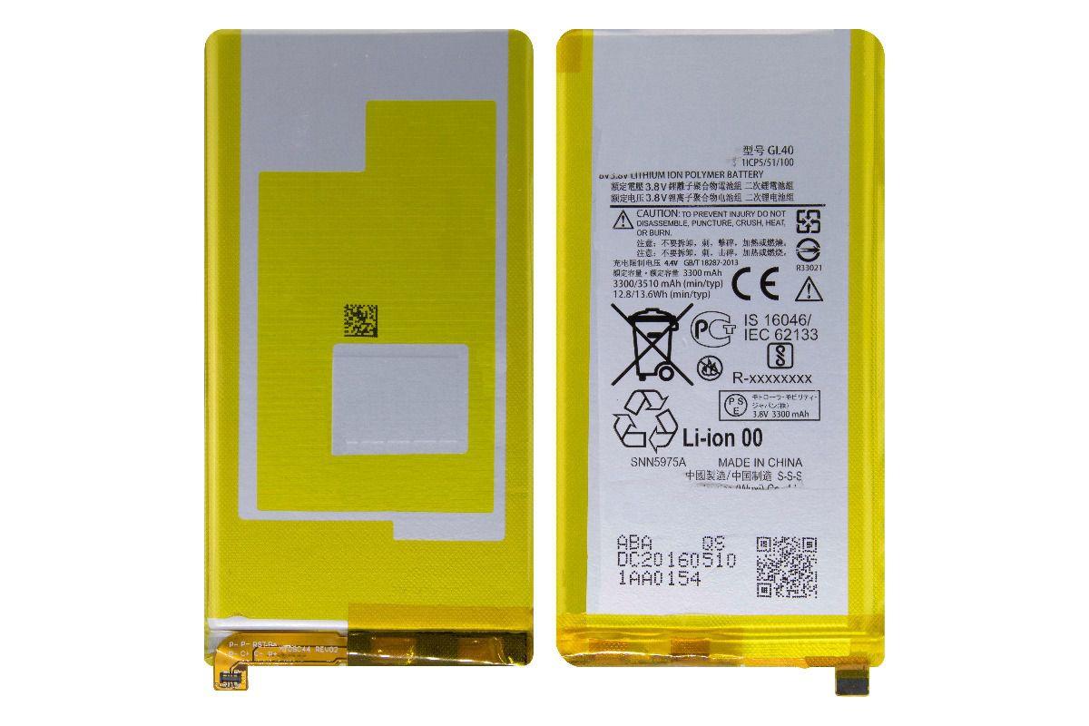 Bateria Gl40 Gl-40 Motorola Moto Z Play Xt1635