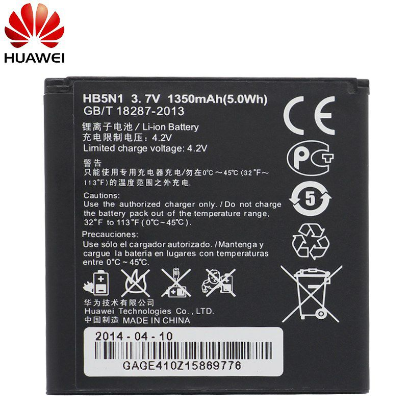 Bateria HUAWEI HB5N1H G309T G520S Y220C Y310 Y320 Y321 Y330 U8818 C8812 C8825D U8825D G300 G305T