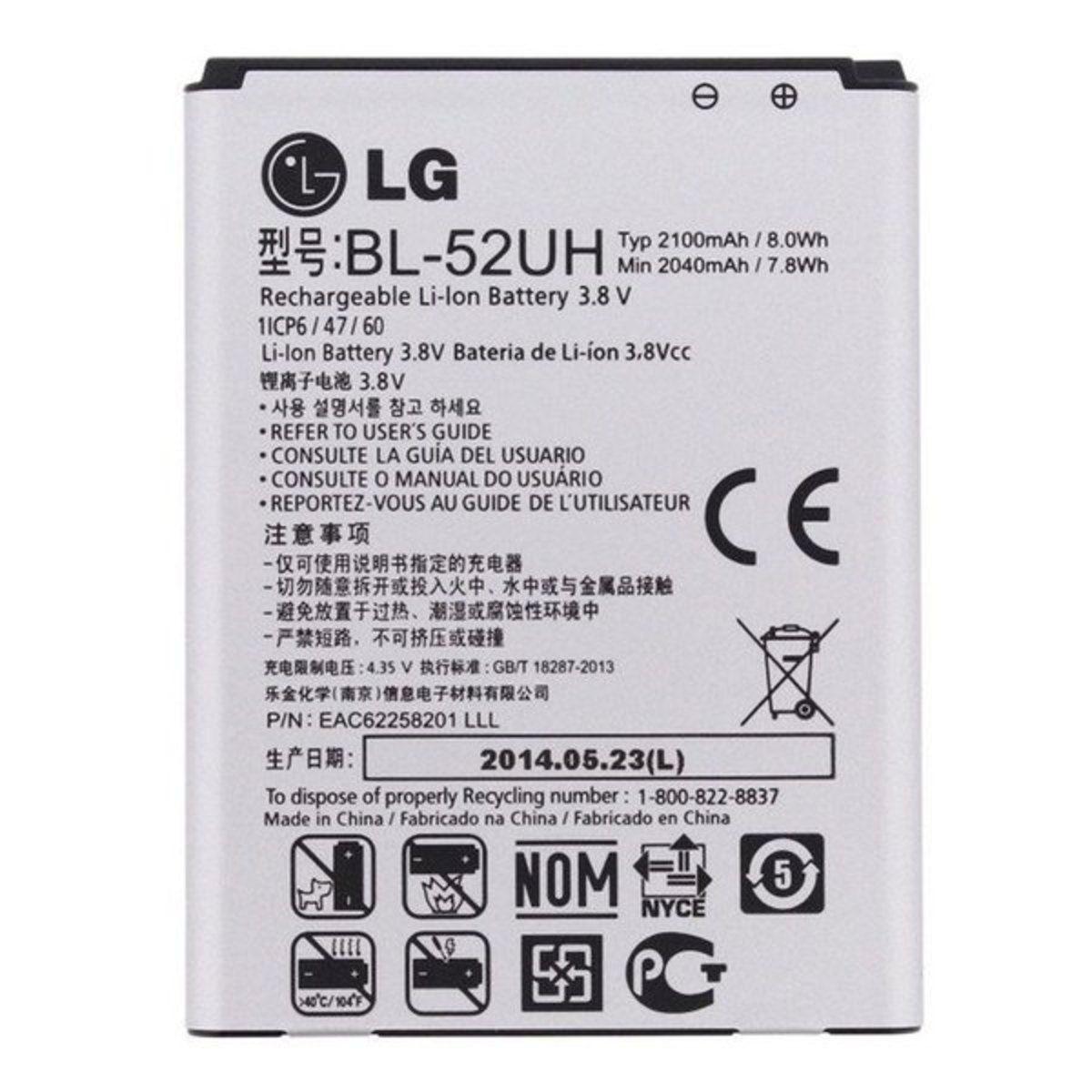 Bateria Lg D325 L70 Dual D285 L65 D340 L70 Bl-52uh BL52UH