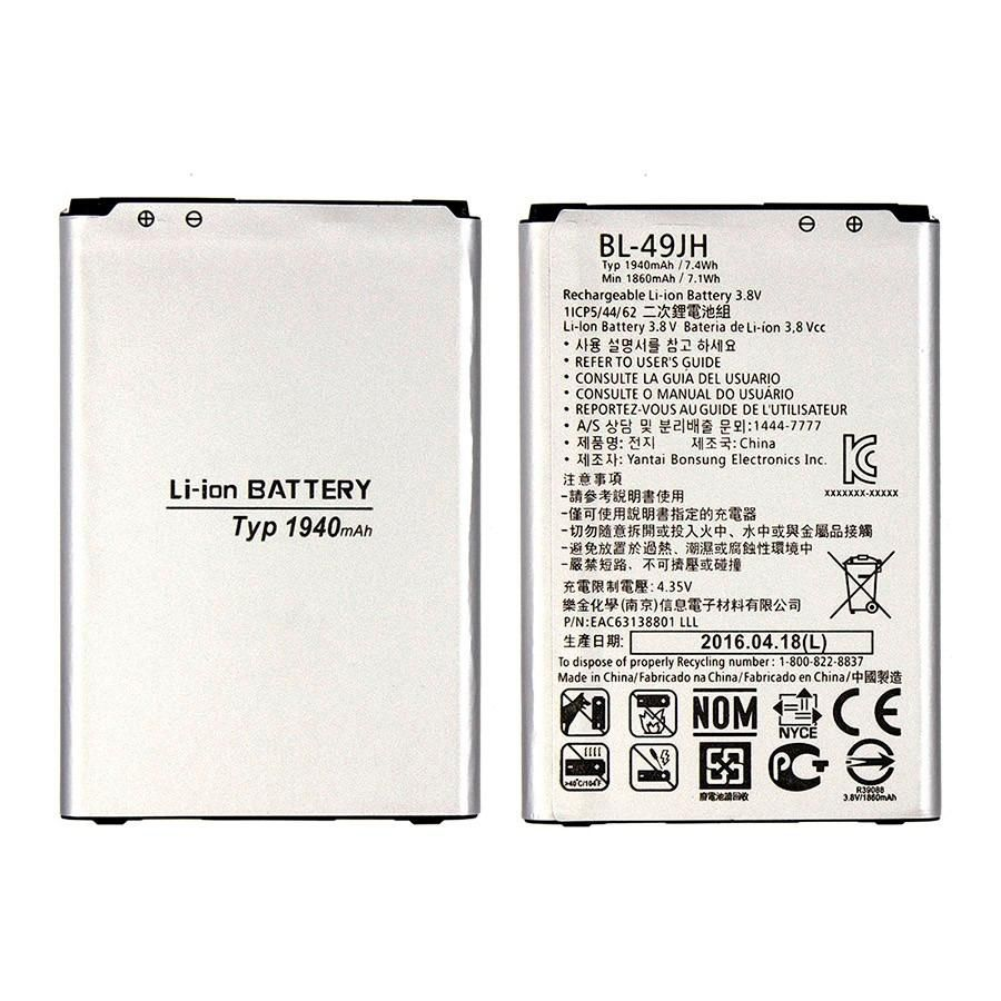 Bateria Lg  BL-49JH K4 K130 K130f  Lg k120ft Lg k130f