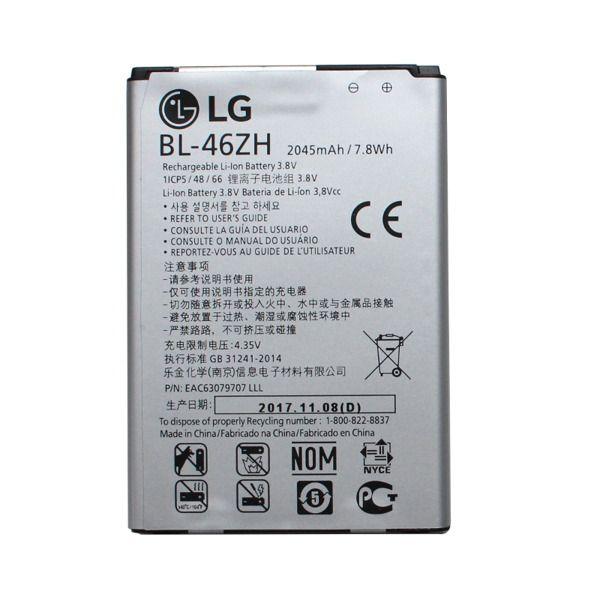 Bateria Lg K8 K350 K7 K330 BL-46ZH