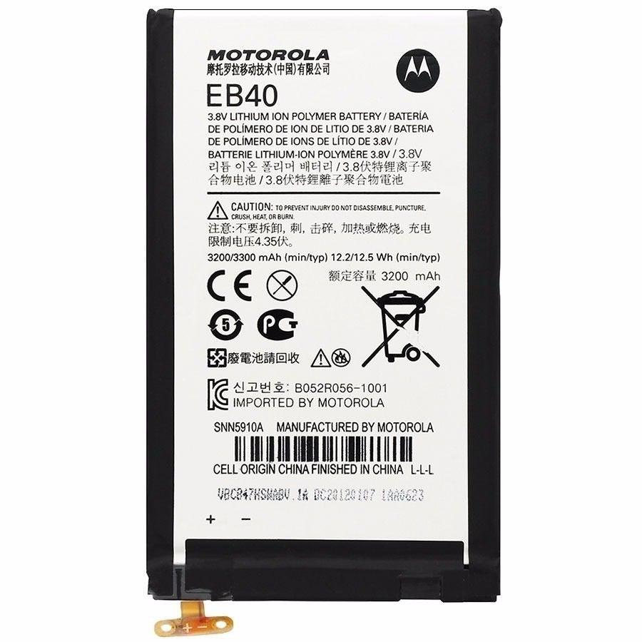 Bateria Motorola EB40 Xt910 Xt916 Razr Maxx