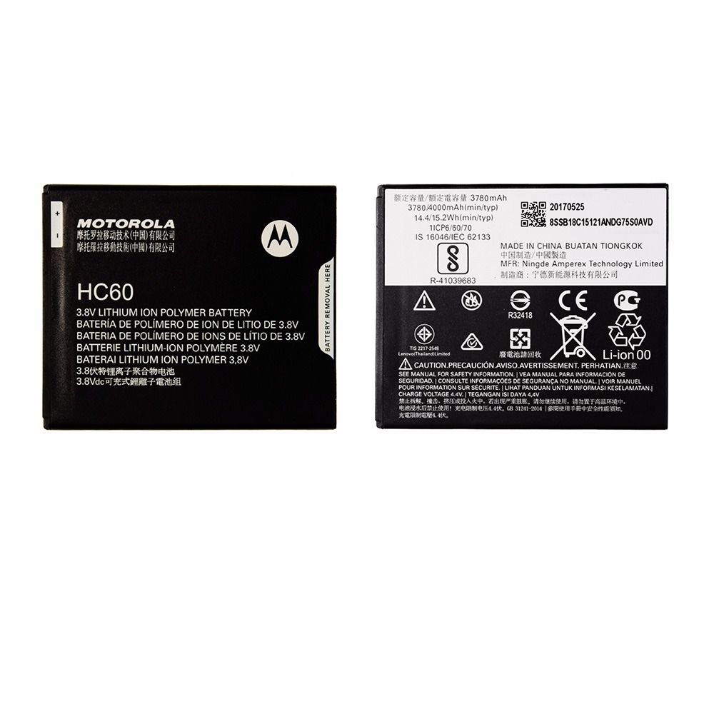 Bateria Motorola Moto C Plus Xt1726 Xt1723 Hc60 3780mAh