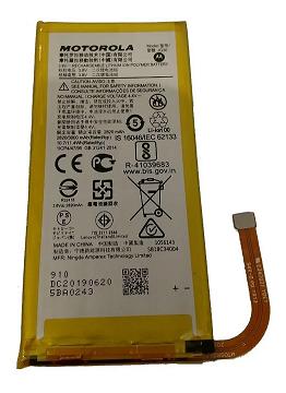 Bateria Motorola Moto G7 / MotoG7 Xt1962 Jg30