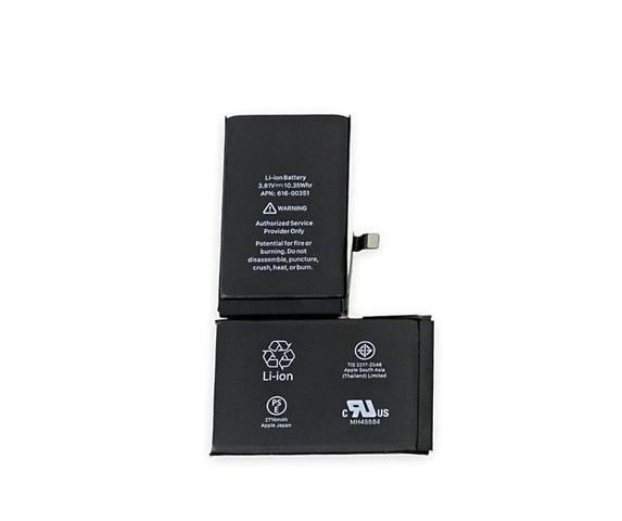 Bateria para Iphone X A1865 A1901 A1902 616-00346 2716mah
