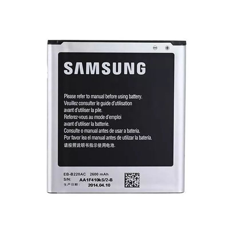 Bateria Samsung Galaxy Gran 2 Duos G7102 Eb-b220ac 2600 Mah