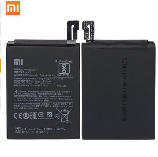 Bateria Xiaomi Redmi Nota 5 BN45