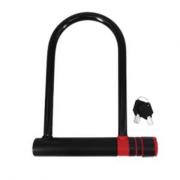 Cadeado Com Chave - U-lock 240*180mm - ATRIO - BI083