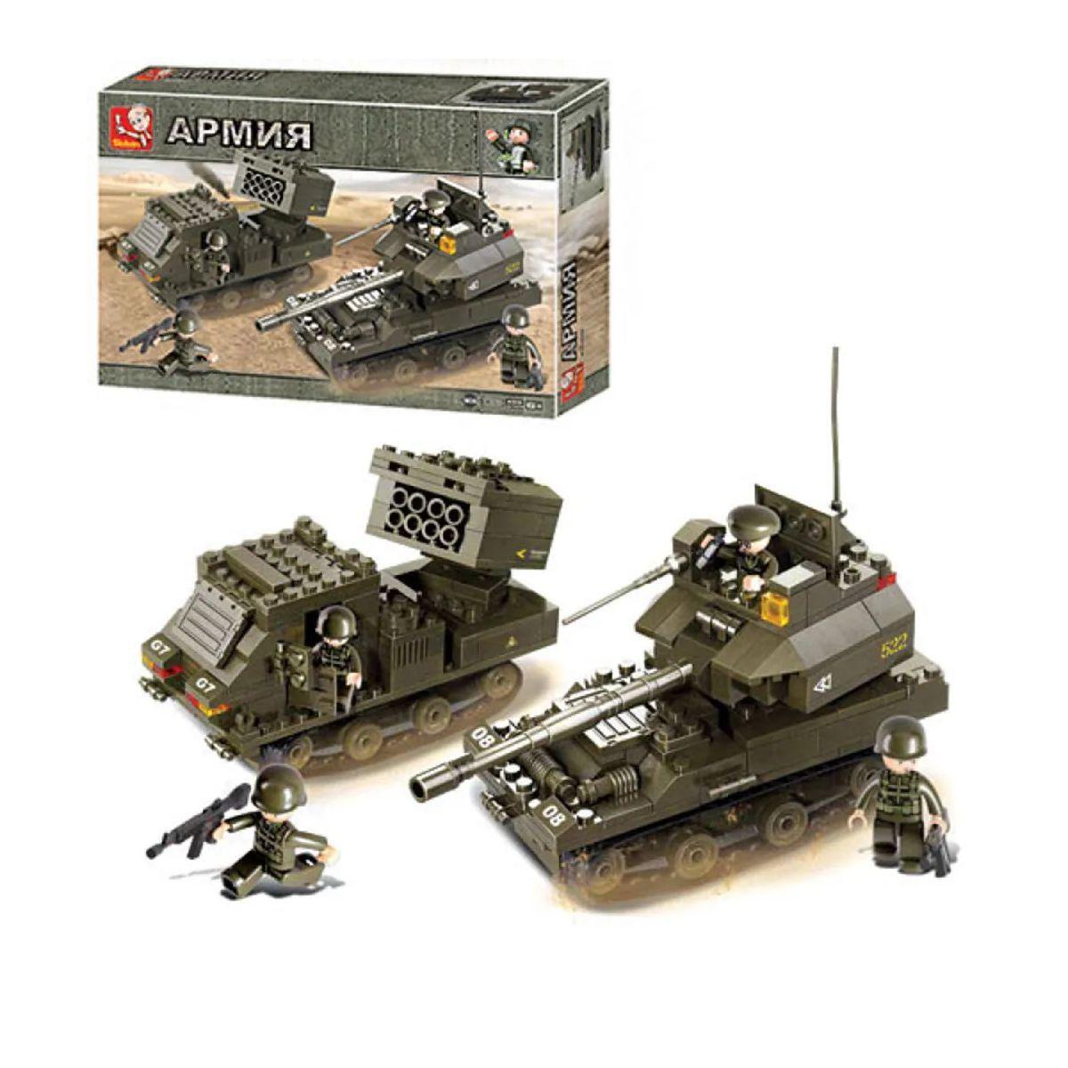 Blocos de Montar Compatível Lego Esquadrão Anti-Bomba - BR909 - Multikids