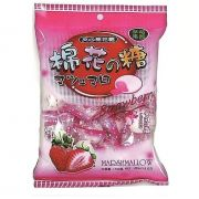 Marshmallow com recheio de sabor Morango 100g