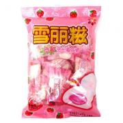 Marshmallow sabor Morango 100g