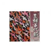 Papel de Origami 15x15cm