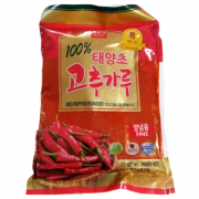 Pimenta Vermelha Em Pó Fina Gochugaru 1kg