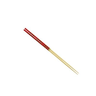 Aguebashi Colorido 33cm