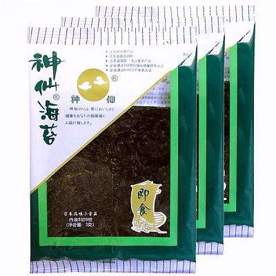 Alga Nori Temperada Okazu Nori Shinsen 8 pacotes x 2,5g