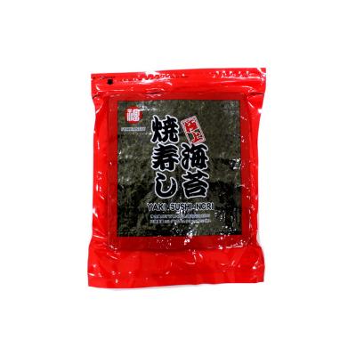 Alga Nori Vermelha (Rubi) c/ 50 Folhas - Fukumatsu 140g