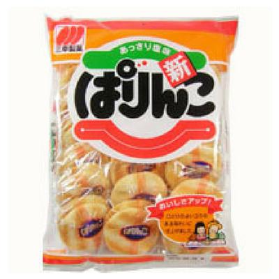 Biscoito de arroz Parinko Sembei 124g