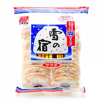 Biscoito de Arroz Yuki no Yado  161g