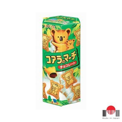 Biscoito Koala sabor Chocolate - Lotte 50g